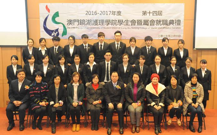 新一屆學生會及屬會負責人與嘉賓合照