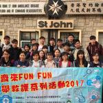 救護隊一行25人到香港學習救護知識