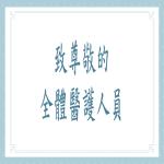 banner_s-01-01