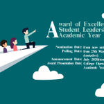 2019-2020 Award of Excellent in Student Leadership