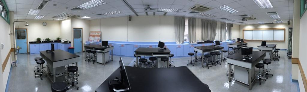 綜合實驗室