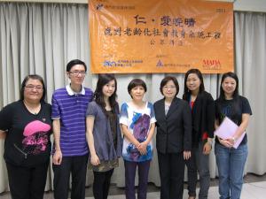 第一期公眾講座,項目負責人尹一橋院長(右三)與主講嘉賓及工作人員合影