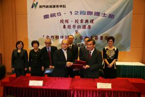 2011年與街總簽訂合作伙伴協議