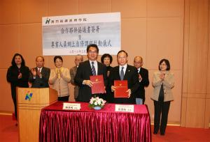 2012年與工聯簽訂合作伙伴協議