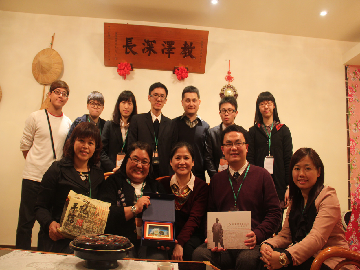 2012年1月赴台灣學術交流.jpg
