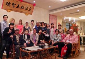 2013年台北考察學習-1244