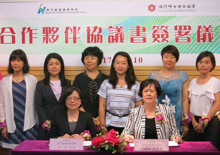 2017年與婦聯簽訂合作伙伴協議
