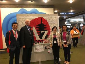 2017年4月赴日本參加國際失智症會議及學術研討會