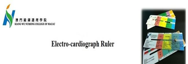 Electro-cardiograph-Ruler-eng