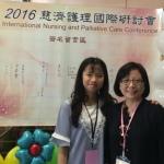 尹一橋院長(右)與羅文秀講師(左)出席「2016慈濟護理國際研討會」