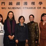 香港學術及職業資歷評審局代表與學院代表合照
