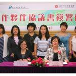 學院與婦聯簽署合作夥伴協議