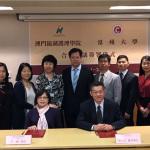 學院與常州大學簽署合作協議