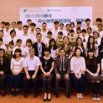 兩校師生出席「高中健康照顧課程」開學禮