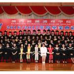 鏡湖醫院領導及學院老師與畢業生合照