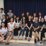 「中國文化講堂」開課
