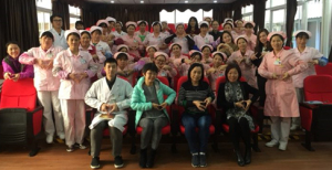 2017年中山市華宇樂頤養院工作人員生死教育培訓課程-1024