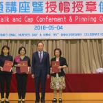 黃國勝副主席頒發優秀論文獎項