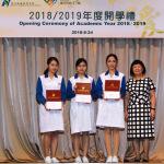 吳培娟副主席頒發優秀學生領袖獎學金