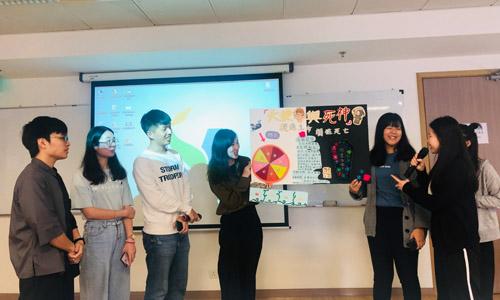 學院學生完成『生死教育』選修課設計的海報-1024