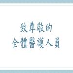 banner_a-01