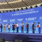 邢志紅副院長(左5)與廣東江門中醫藥職業學院程文海院長換文
