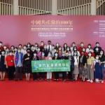 學院師生認識中國共產黨百年偉績